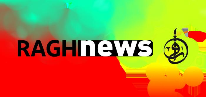 راقی نیوز (آخرین اخبار و گزارشات موسسه راقی)